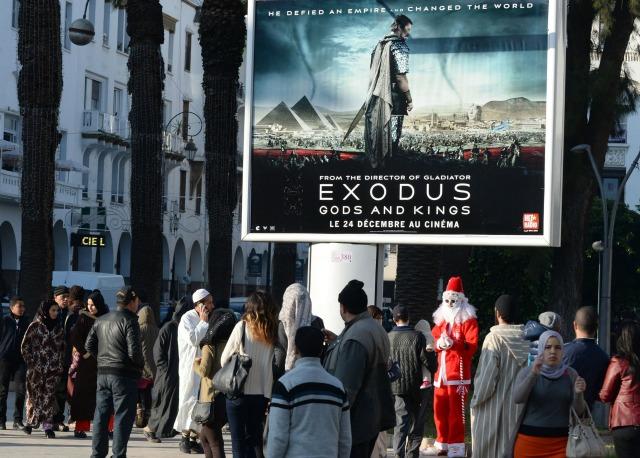 Exodus_640