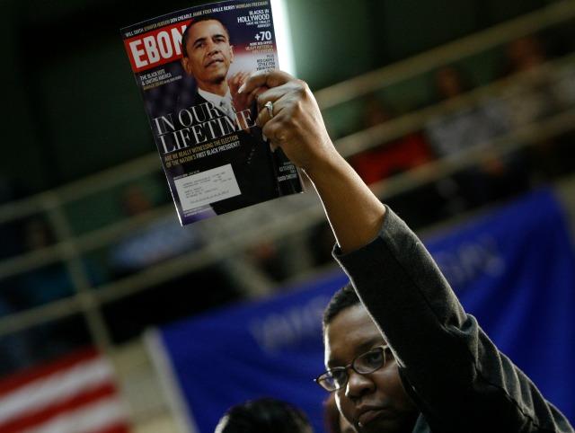EbonyMagazine_640