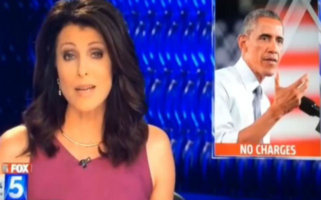 San Diego's Fox 5 mistakenly aired an image of President Obama instead of a rape supsect. (Fox 5 Screenshot via New York Daily News)