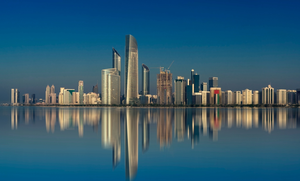 Abudhabi skyline
