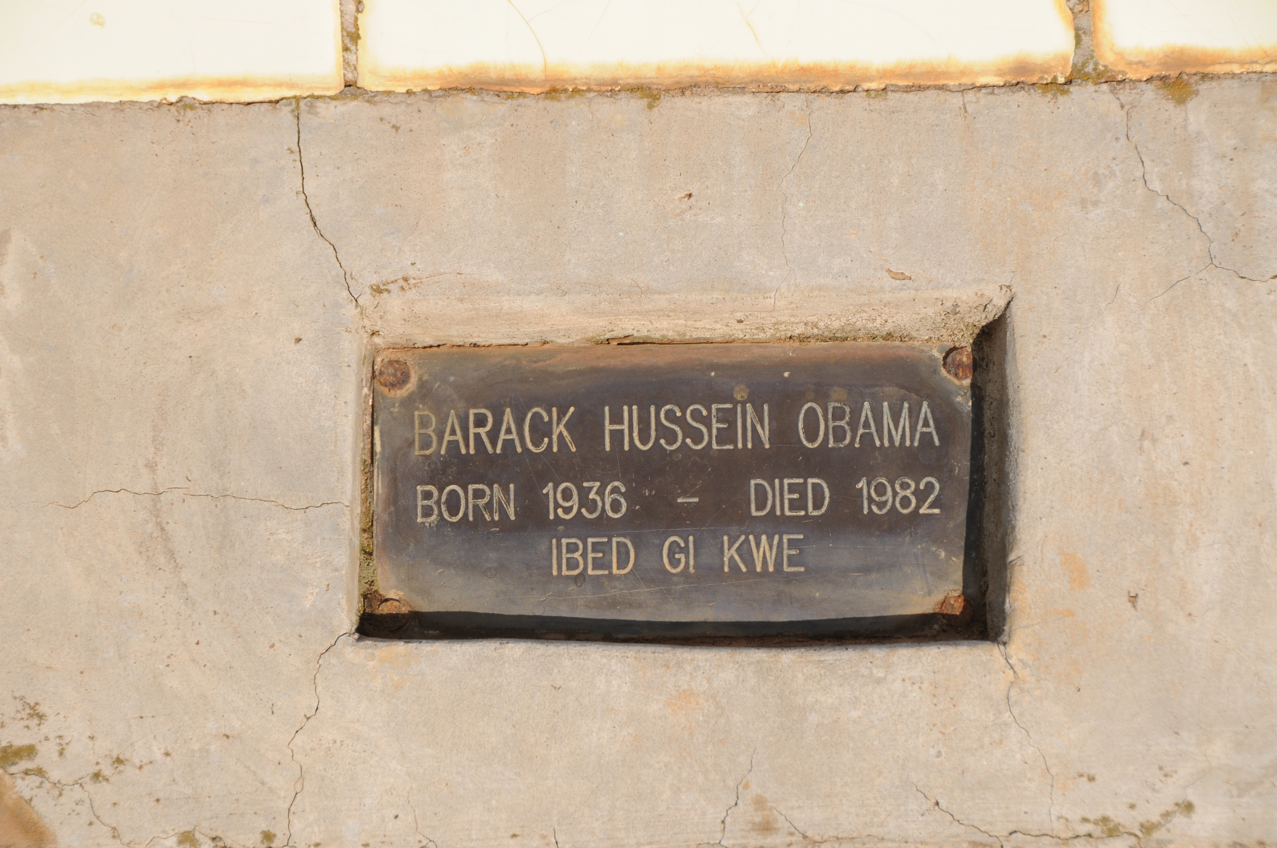 Kenya - Home of President Barack Obama's Grandmother Sarah