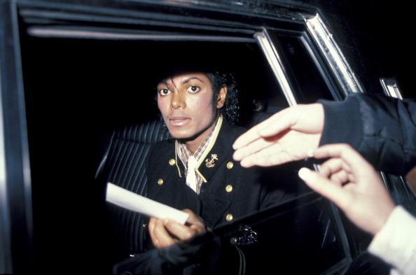 Michael Jackson At The Helmsley Palace