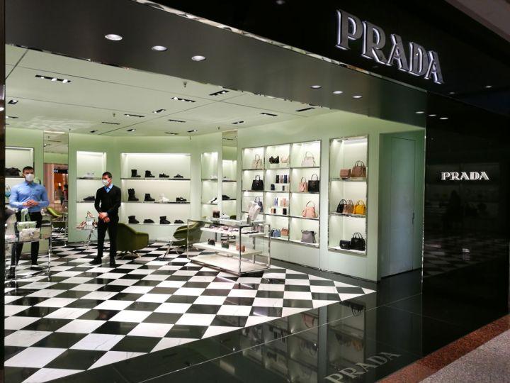 Prada's Blackface Figurine