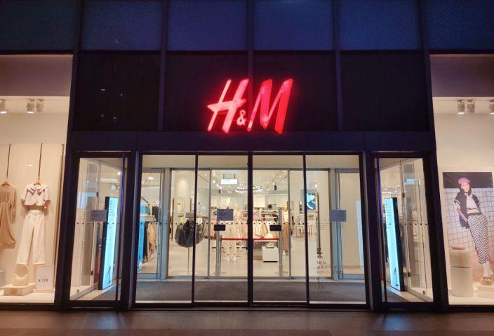 H&M Store in Shanghai